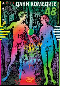 дани комедије плакат 2019
